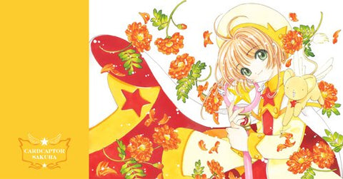 Cardcaptor Sakura Pillow Case - Yellow