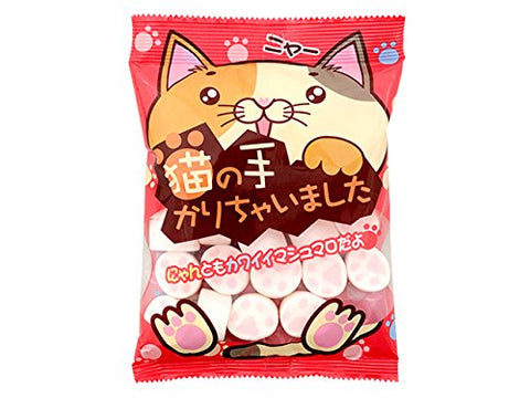 Cat Paw Marshmallows