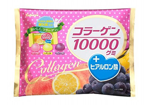 Kabaya Collagen 10000 Fruit Gummies