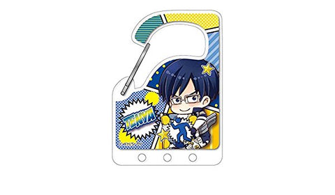 My Hero Academia Carabiner Key Holder - Tenya