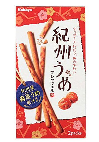 Sour Plum Pretzel Sticks- damaged package