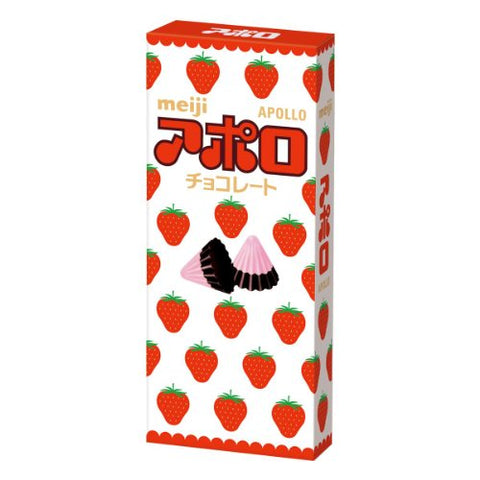 Apollo Strawberry Chocolate Candy