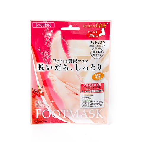Argan Oil Foot Mask