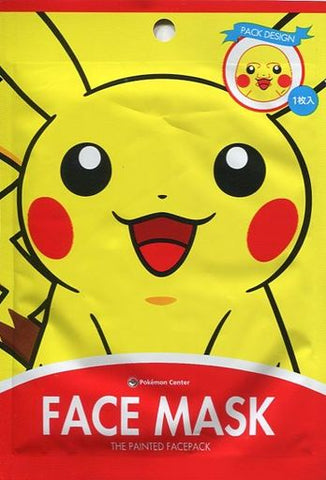 Pikachu Face Mask