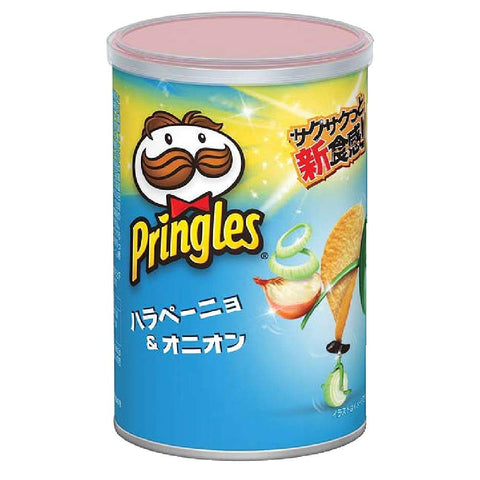 Jalapeño and Onion Pringles