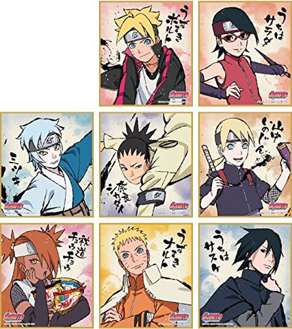Boruto Collectible Art Panels