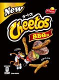 Japanese BBQ Cheetos