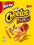 Japanese spicy chicken Cheetos
