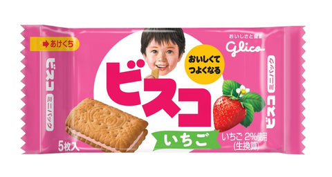 Glico Strawberry Biscuits 10 piece set