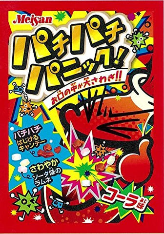 Pachi Pachi Cola Popping Candy