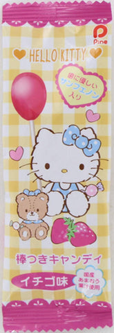 Hello Kitty Strawberry Lollipop 10 piece set