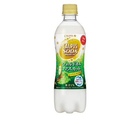 Calpis Chardonnay and Muscat Soda