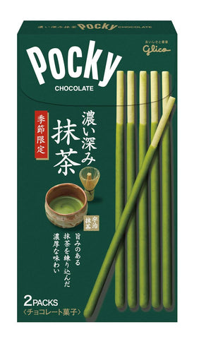 Pocky Dark Deep Matcha