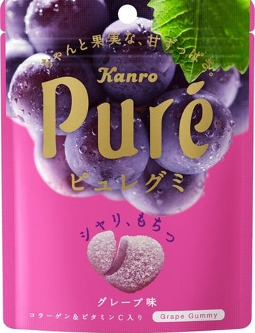 Pure Grape Gummies