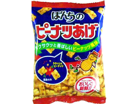 Bonchi Fried Peanuts Rice Crackers