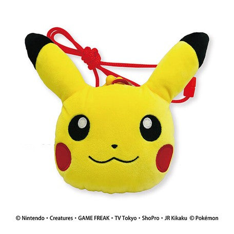 Pokemon: Pikachu Coin Purse