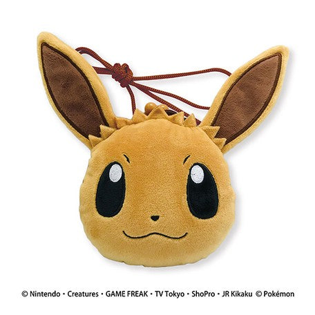 Pokemon: Eevee Coin Purse