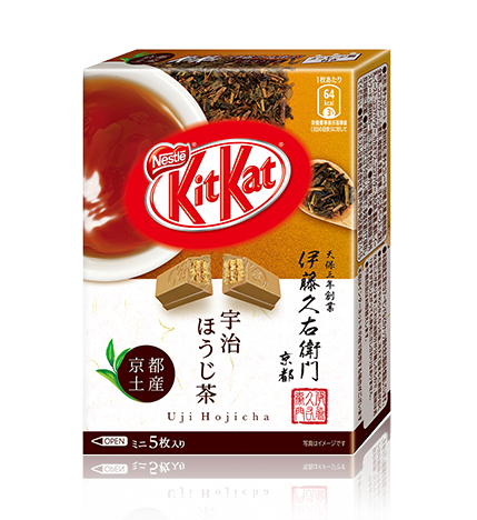 Kit Kat Mini Houjicha Steamed Tea Leaves(5 pcs)