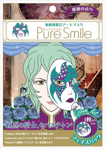Pure Smile Masquerade Face Mask - Green Dot Design