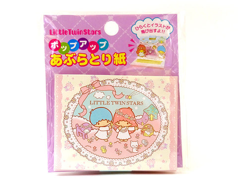 Little Twin Stars Oil Blotting Sheets