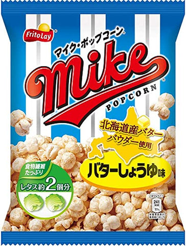 Mike Popcorn Soy Sauce & Butter Flavor
