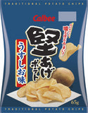 Calbee Lightly Salted Potato Chips