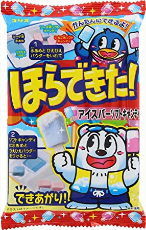 Popsicle DIY Japanese Candy Kit