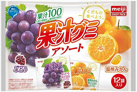 Meiji Kajyu Grape & Mikan Gummies - Family Value Pack