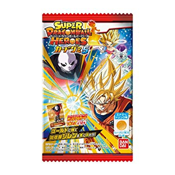 Super Dragon Ball Gummies