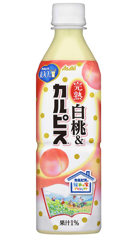 Calpis White Peach Pet Bottle 500ml