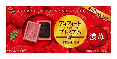 Premium Bourbon Alfort Mini Chocolate - Rich Strawberry