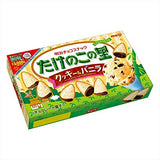 Meiji Takenoko No Sato - Cookies & Cream