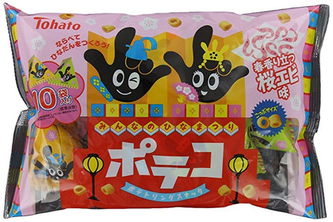 Sakura Shrimp Potato Ring Party Pack