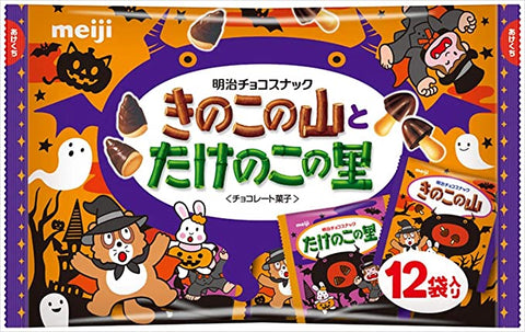 Kinoko no Yama & Takenoko no Sato Halloween Party Pack