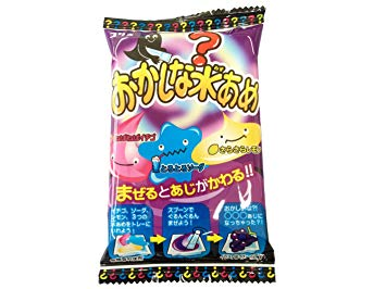 Water Candy DIY Japanese Candy Kit