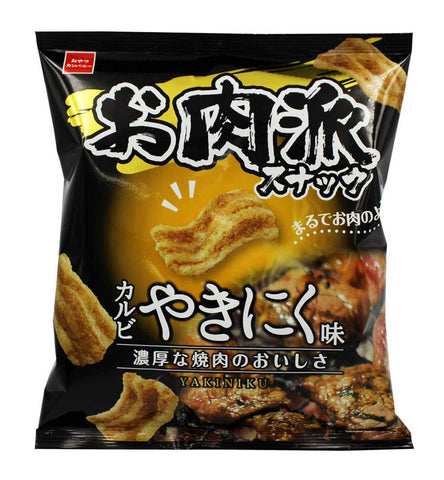 Meat Lovers Chips - BBQ Beef Flavor