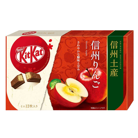 Kit Kat mini Shinshu Apple