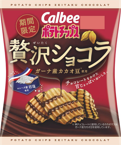 Calbee Chocolate Dipped Chips