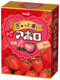 Meiji Large Strawberry Apollo Chocolate