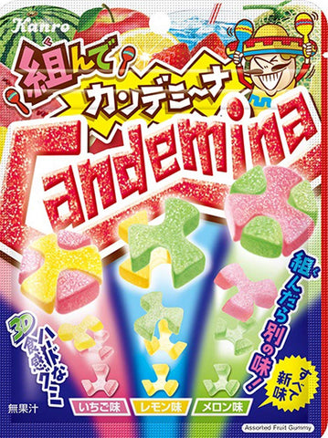 Candemina Fruity Puzzle Gummies