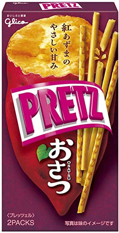 Pretz: Sweet Potato Flavor