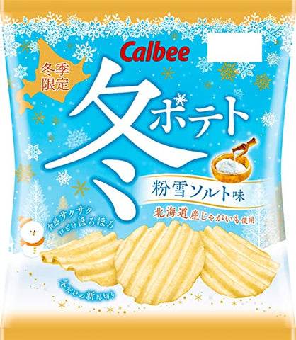 Calbee Winter Chips Salt Flavor
