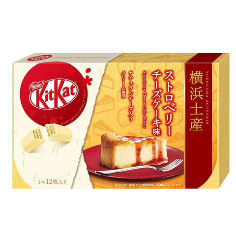 Kit Kat - Strawberry Cheesecake (Yokohama Limited Edition)