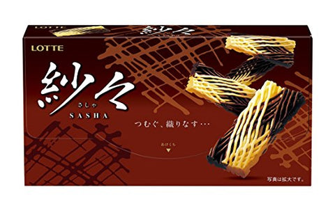 Lotte Sasha Chocolate