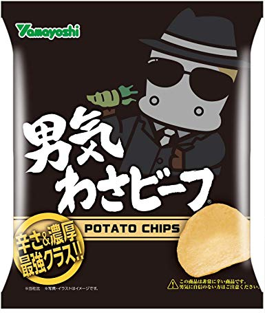 "Potato chips ""Chivalry"" Wasabi-beef"