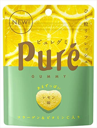 Pure Lemon Gummies