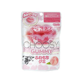 Choosy Air In Beauty Gummy