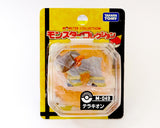 Pokemon Monster Collection Terrakion