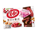Kit Kat - Cranberry & Almond (plus Ruby Chocolate 2 pieces bonus)
