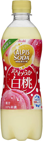 Calpis Peach Soda 500ml
